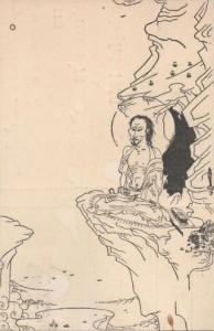 tsongkapa-meditationg